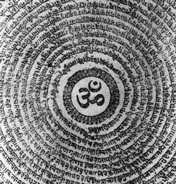 Tipuri de meditatie - meditatiile yoghine